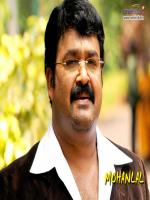 Mohanlal New Look