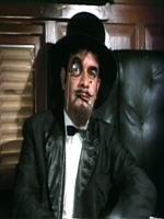 Late Rajendra Nath