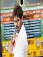 Ram Pothineni in Action