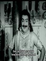 Late S. V. Ranga Rao