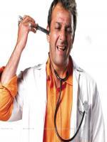 Comedian Sanjay Dutt