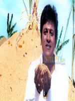 Shivrajkuman in Movie