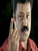Suresh Gopi in Movie