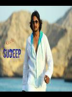 Sudeep in Movie