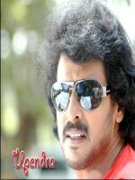 Upendra Photo Shot