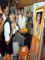 Bhagwat Jha Azad Album