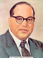 B. R. Ambedkar Skech