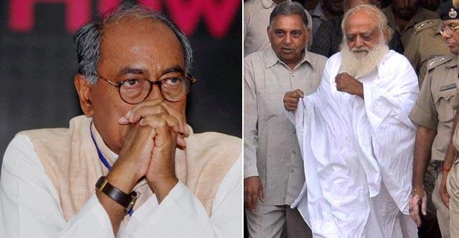 Digvijay Narain Singh Party Members