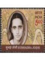 Subhadra Joshi Ticket Pic