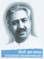 Chaudhary Brahm Prakash