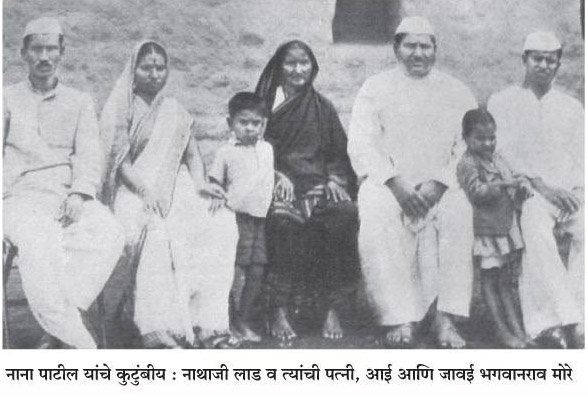 Nana Patil Family Pic