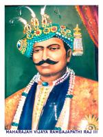 Pusapati Vijayarama Gajapati Raju Photo Shot