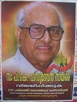 Late P. K. Vasudevan Nair