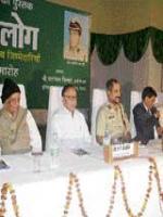Mani Ram Bagri Group Pic