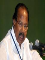 Ramchandra Veerappa Speech
