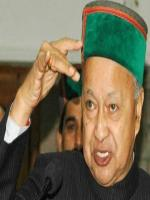Virbhadra Singh Photo Shot