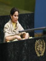 Rajmata Mohinder Kaur of Patiala in UN