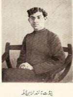 Young Anand Narain Mulla Pic