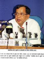 Arjun Charan Sethi Speech