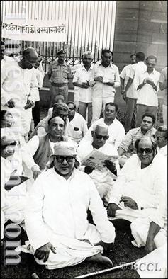 Raj Narain Group Pic