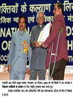 Satyanarayan Jatiya With Abdul Kalam