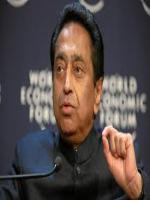 Kamal Nath Speech