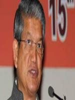 Harish Rawat Speech