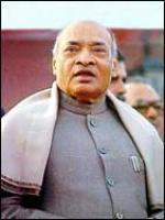 P. V. Narasimha Rao Speech