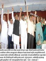 Bhausaheb Phundkar Group Pic