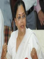 Vasundhara Raje in Gathering