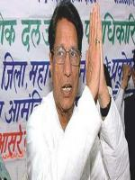Ajit Singh Pay Regards