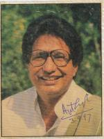 Young Ajit Singh