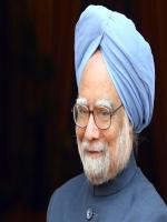 Mohan Singh Prime Minister Of India