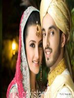 Momal Sheikh Wedding Pics