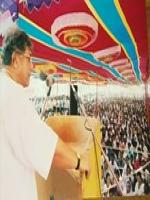 Prakash Yashwant Ambedkar Speech