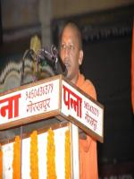 Adityanath Yogi Speec