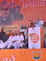 Chennamaneni Vidyasagar Rao Speech