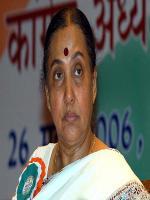 Margaret Alva Member Lok Sabha