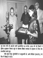 Dilipkumar Mansukhlal Gandhi Group pic