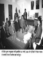 Dilipkumar Mansukhlal Gandhi in Meeting