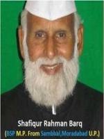 Shafiqurrahman Barq Member Lok Sabha