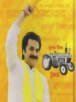 Kuldeep Bishnoi Photo Shot