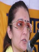 Anuradha Choudhary Speech