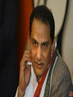 Mohammad Azharuddin Photo Shot