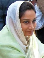 Harsimrat Kaur Badal Wallpaper Pic