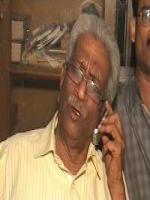 Sucharu Ranjan Haldar Member Lok Sabha