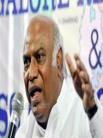 Mallikarjun Kharge Speech