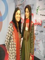 Nadia Afghan and-Mawra Hocane