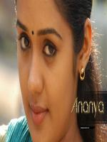 Ananya  Tamil Actoress