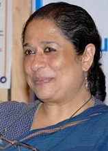 arundhati nag daughter marriage photos
